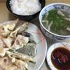 天ぷら ますい
