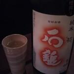 お酒と手料理 うさぎ - 石鎚