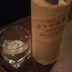 お酒と手料理 うさぎ - 百年の孤独