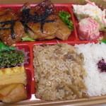 鶏めし えび寿屋 - 鳥照り焼き弁当(¥650-)