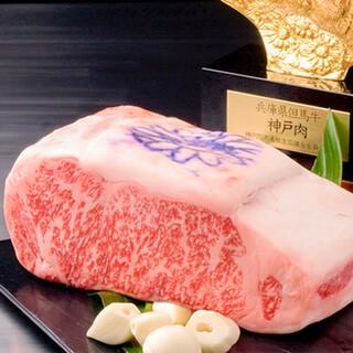 厳選された最高峰神戸牛・最高級黒毛和牛を厚切りでご提供!