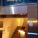 burassuri-wakano - 店舗外観(入口)