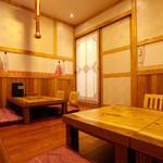 韓国館 - 2階個人室