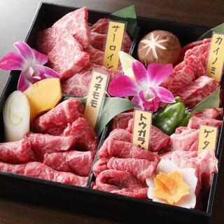 山形牛5種盛りは1,290円/1名様(2名様より注文可)