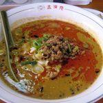 孟渓苑 - 担々麺、かなり辛めです