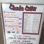 Chuck's Cellar -