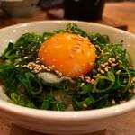 ネギッチン negi negi - 九条葱まみれ卵かけごはん