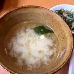 洋食クッチーナ - 味噌汁