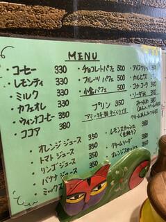 喫茶アミー - ドリンクメニューとデザートメニュー。どれも安い!