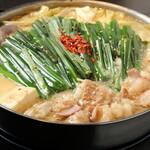 博多もつ鍋 やま中 - 料理写真:牛もつ鍋