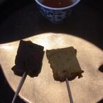 慶希処AMATERRACE - 試食用のケーキ 左が今月限りのココアの慶希、右が4月発売予定のレモンの慶希