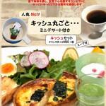 ら・さぼうる - 料理写真:モーニング2020年3月