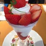 127311045 - 苺のヨーグルトパフェ