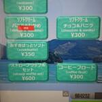 127317923 - タッチパネル式食券券売機