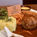 """東京ライス - 大人のお子様ランチ""""Burgee""""@1,580円"""