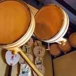祇をん う桶や う - 風情のある京町屋
