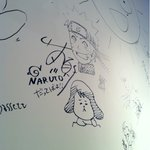 武蔵野カンプス - 壁に描かれたサイン等