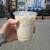 タイムカフェ - ドリンク写真:アイスチャイ 280円