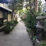 縁側カフェ - 入り口