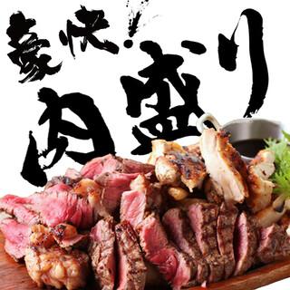 肉自慢の居酒屋がお届けする豪快肉盛りプレートの食べ飲み放題!