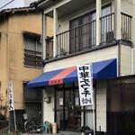知味斉 - 9〜16時で開店