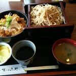 そば酒膳 あづみ野 - 料理写真:かつ丼セットご飯大盛そば大盛¥1280(¥200)