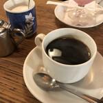 127336536 - 忍者はブレンドコーヒー
