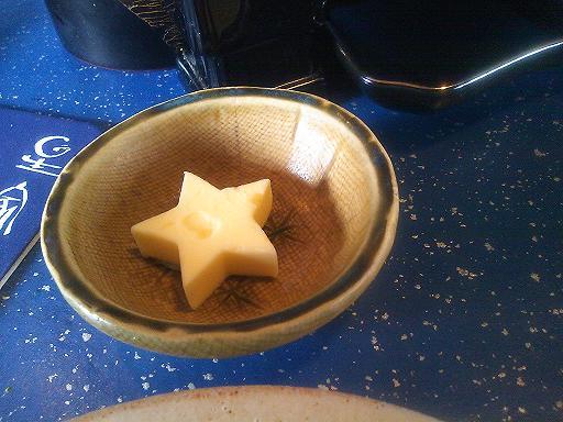 創作カジュアルフレンチ 星家 - おしゃれな星形バター