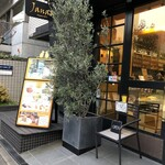 サロン ド テ ジャンナッツ - 店頭