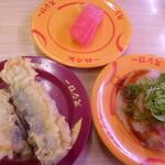 スシロー - いわし天ぷらにぎり、炙りチャーシューねぎまみれ、特ネタ中トロ