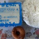 宮本食品 - 料理写真: