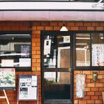 京都北野 煉屋八兵衛 - 店舗外観
