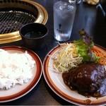 レストランくろんぼ - ハンバーグランチ