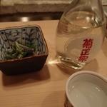 寿司国本店 - 料理写真:付け出し