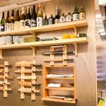 日本料理 やしま - カウンター席からの眺め