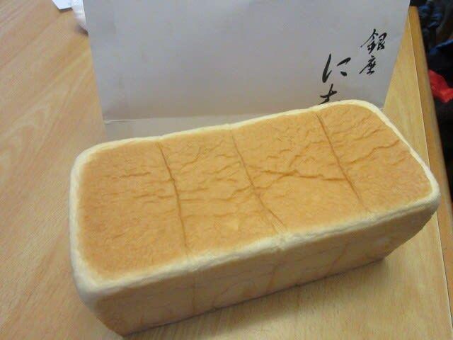 食パン 銀座 値段 西川