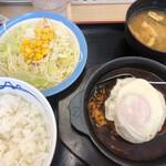 松屋 - エッグビーフハンバーグステーキ定食