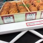 元祖おび天本舗  - 料理写真: