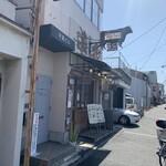 127358452 - パウハナ 小阪店