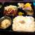 舞・ふれんど - 料理写真:日替り弁当