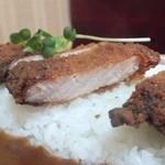 ロビンソンクルーソーカレーハウス - 中華風カツは油淋鶏の豚版?