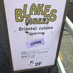 BLAKES - 路上にポツンと外看板。しっかり伝説のGHEEが刻まれています。