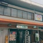 ケーツーカレーハウス - 阪急梅田駅茶屋町口から徒歩2~3分