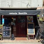オステリア・バスティーユ - 外観