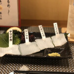旬釣処 舟屋 - 利き烏賊4種盛り(1200円)