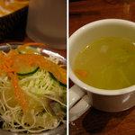ヌーベルバーグ - セットのサラダとスープ