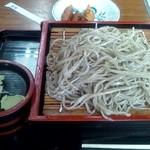 日本の里 風布館 -