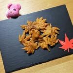 久國紅仙堂 - もみじの天ぷら 1袋分