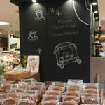テヴェール - THE'VERT(テヴェール)×Patisserie CALVA(パティスリーカルヴァ)緑茶の焼きドーナツ「ロンロン」