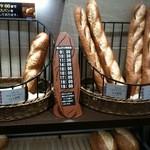 12741950 - フランスパンは予定時間に出来上がってくる